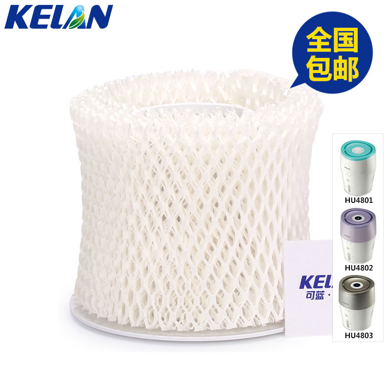 Original OEM HU4102 humidifier filters for Philips HU4801/HU4802/HU4803 Humidifier Parts Filter bacteria and scale reef tiger rt new design fashion business mens watches with four hands and date automatic watch rose gold steel watches rga165 page 3