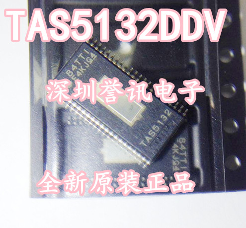 Цена TAS5132DDV