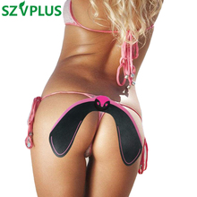 EMS Sexy Hip UP Massager trainer sexy women S shaping curve Slimming Hip lifting Machine Bikini Cellulite Burning booty toner