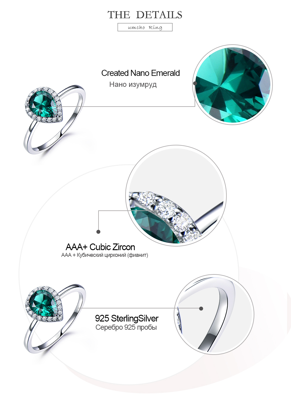 UMCHO-Emerald-925-sterling-silver-rings-for-women-RUJ046E-1-PC_06