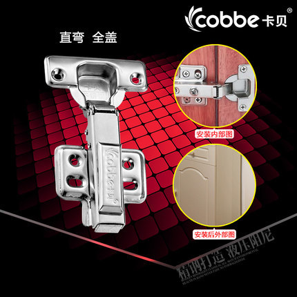 steel Detachable fixed Concealed Self Close full Overlay hydraulic Hinge door gate Cabinet cupboard furniture hinge Frameless 2pcs set stainless steel 90 degree self closing cabinet closet door hinges home roomfurniture hardware accessories supply
