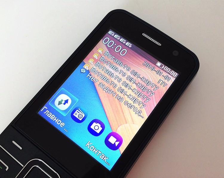 Телефон на 4 сим карты, Телефон на 4 симки,Телефон на 4 sim карты,Телефон на 4 sim карты? Купить, Цена, Бесплатная доставка!