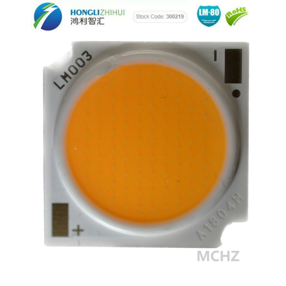 5pcs 19MM COB 39W 39C-2B 78 Chips 117V-132V Warm Natural Noon White CRI>80 Spotlight Source Track Lamp Source