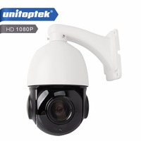 HD 1080P PTZ Speed Dome Security IP Camera 30X ZOOM Waterproof 2MP IP Camera Outdoor IR