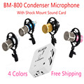 4 Colors Newest BM-800 Microphone BM-800 Condenser Studio Sound Recording Microphone With Shock Mount Sound Card Free Shipping