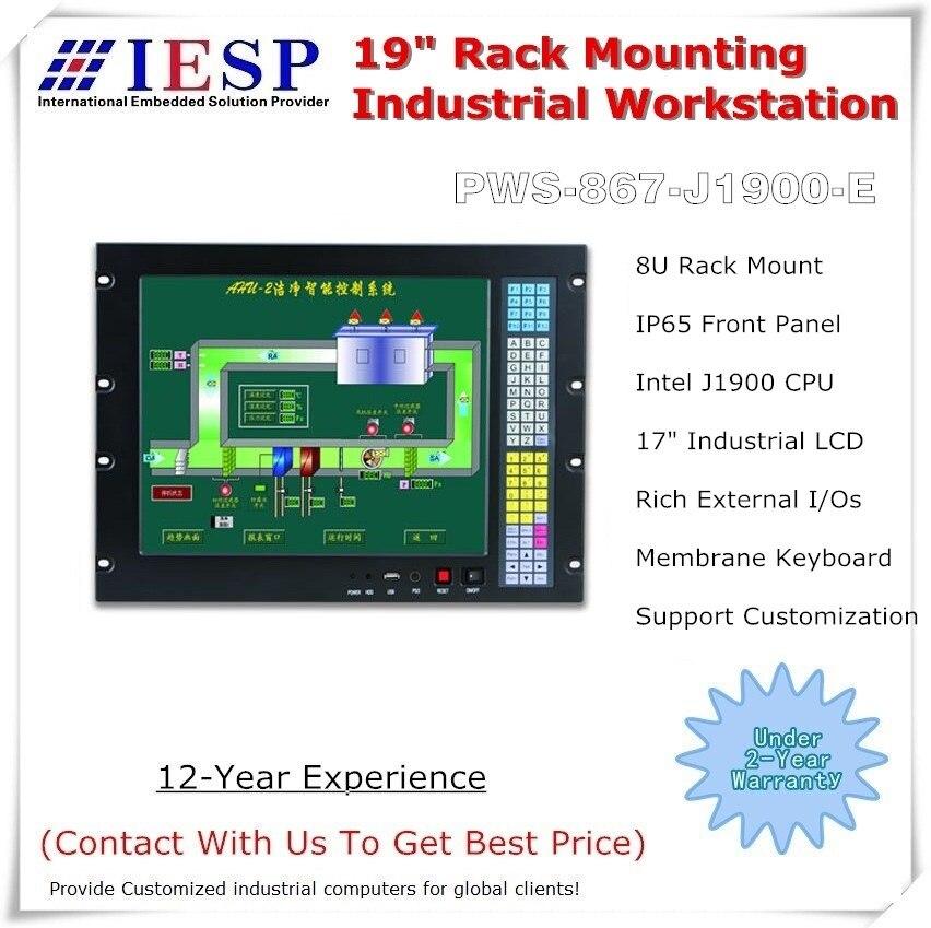8U Rack Mount Computer, 17 Inch LCD, J1900 CPU, 4GB RAM, 500GB HDD, 4*COM, 6*USB, Industrial Panel PC, OEM/ODM
