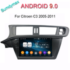 Android 9.0 car dvd ...