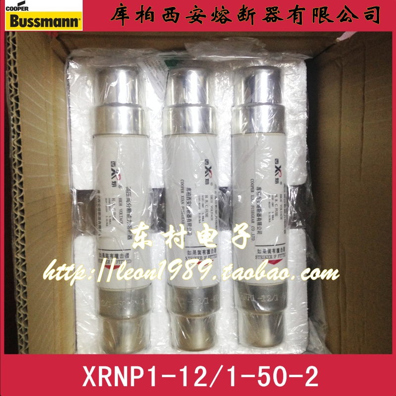 [SA]West protections XRNP1-12 / 1-50-2 Cooper Xi'an Fuse Ltd. genuine original туфли nine west nwomaja 2015 1590