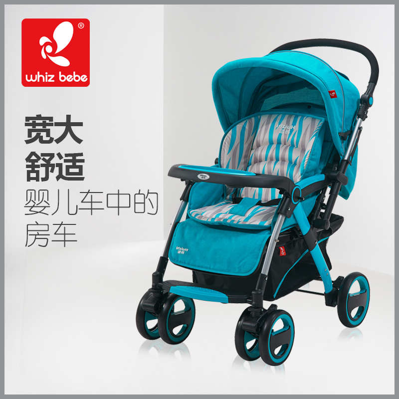 Babyfond stroller four-wheel shock absorbers can sit and lie baby stroller two-way push stroller Widening of the sleeping baset babythrone baby stroller portable folding stroller can sit and lie down widen and widen the four wheel shock absorbers