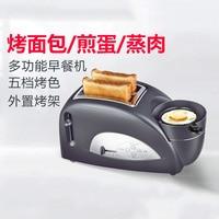 Toaster Oven Toaster Home Multi function Toaster Breakfast Machine