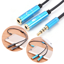 3.5mm Y Splitter Cable 1 Male to 2 Female Jack Headphone+Mic Audio Aux Extension Adapter Cable Cord for Computer PC Microphone