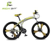 Richbit New Aluminum Folding Bicycle 27 speeds Mountain Bike Dual Disc Brakes Variable Speeds Road Bike Racing Bicycle Gold