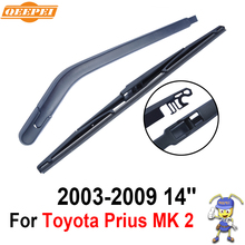QEEPEI Rear Wiper Blade and Arm For Toyota Prius MK 2 2003-2009 14'' 5 door hatchback High Quality Iso9000 Natural Rubber