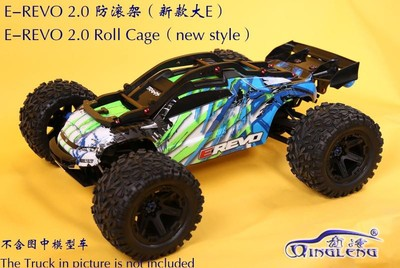 New version roll cage body protection sheild for Traxxas EREVO E REVO 2 0 1 10