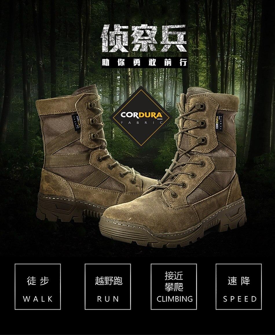Boots-Men_01
