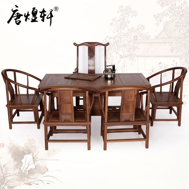 Tang Huangxuan Mahogany Furniture Wood Wooden Taiwan General Kung Fu Tea Chinese Antique Tea Table