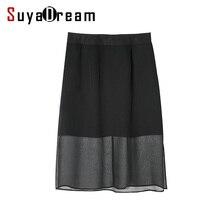 fashion Two Skirts Silk