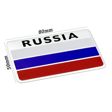 Car styling 3D Aluminum Russia Flag rectangle car stickers decals emblem decorations badge auto accessories Car Motorcycle