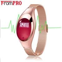 Frompro Для женщин Мода Группа Z18 умный Браслет крови Давление монитор сердечного ритма шагомер Фитнес Tracker часы для IOS и Android
