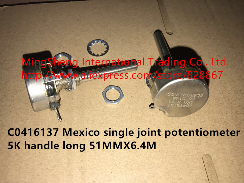 Original new 100% C0416137 Mexico single joint potentiometer 5K handle long 51MMX6.4M (SWITCH) 6 cm single joint sliding potentiometer b10k 8t handle