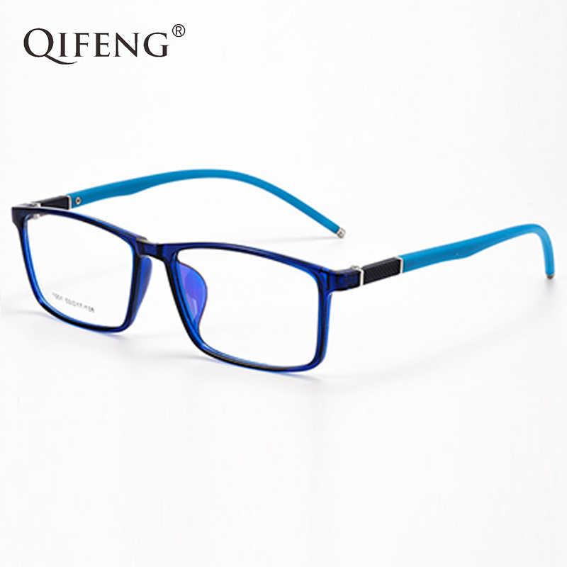 2ba72c151d3 QIFENG Spectacle Frame Men Women Eyeglasses Computer Optical Boy Girl  Student TR90 Glasses Frame For Male