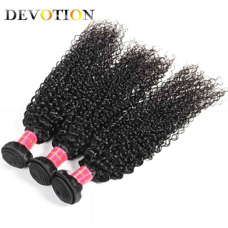 Devotion Hair Mongolian Hair Kinky Curly 3 Bundles 100% Human Hair Natural Color Weave Bundles Non Remy Machine Double Weft Hair