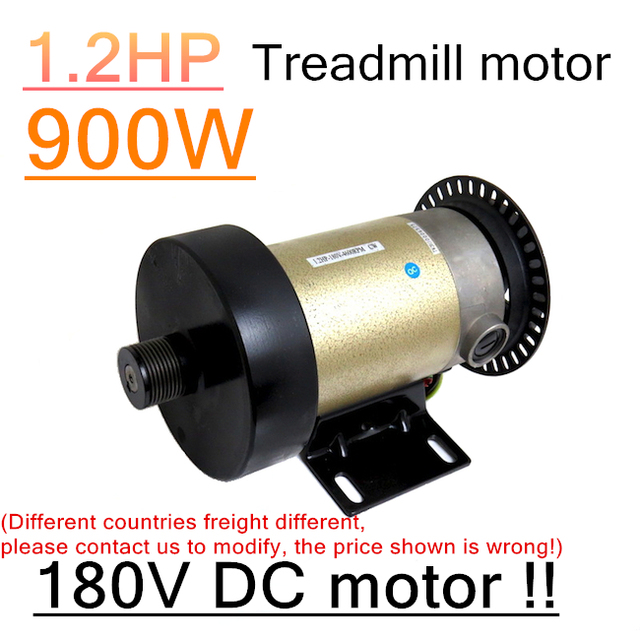 taiwan treadmill motor,1 2hp 900w 180v permanent magnet dc motor  taiwan treadmill motor,1 2hp 900w 180v permanent magnet dc motor with bracket