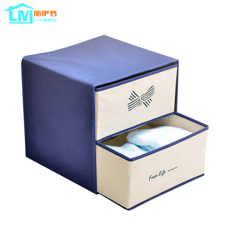 Liyimeng 1set Underwear Container Folding Storage Toy