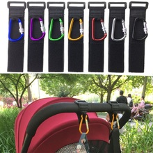 1pc Baby Stroller Accessories Multi Purpose Hook Shopping Pram Props Hanger Metal Convenient