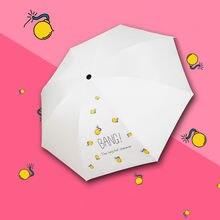 Bomb креативный большой складной зонтик от дождя Солнечный портативный