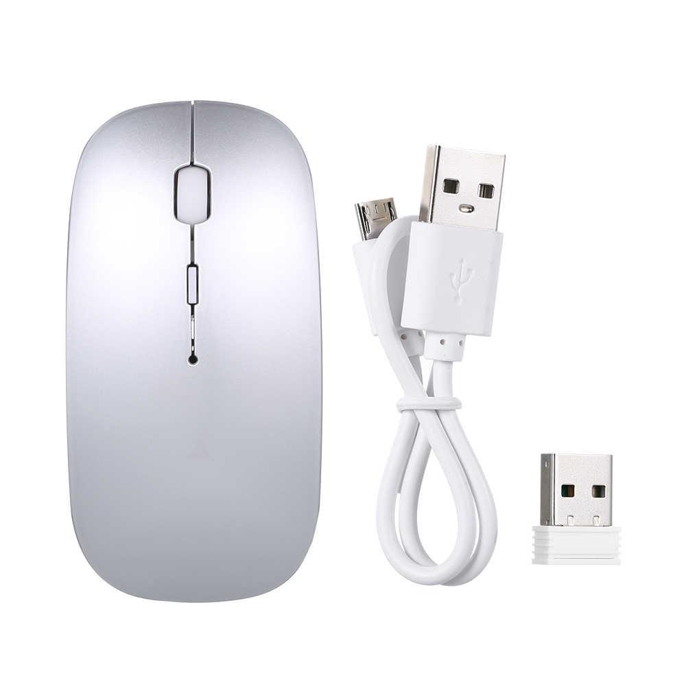 2.4 Ghz の Usb 光学式マウスサイレントデュアルモード無線マウスポータブル Bt マウス充電式人間工学 Pc のラップトップ