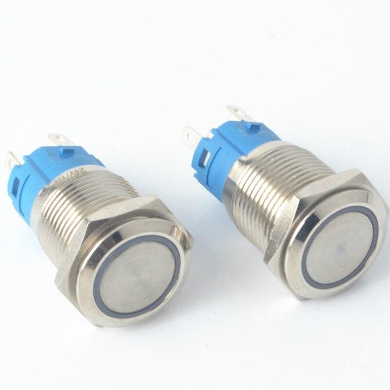 16 мм с фиксацией и само-моментальная Перезагрузка металлический кнопочный выключатель розетка