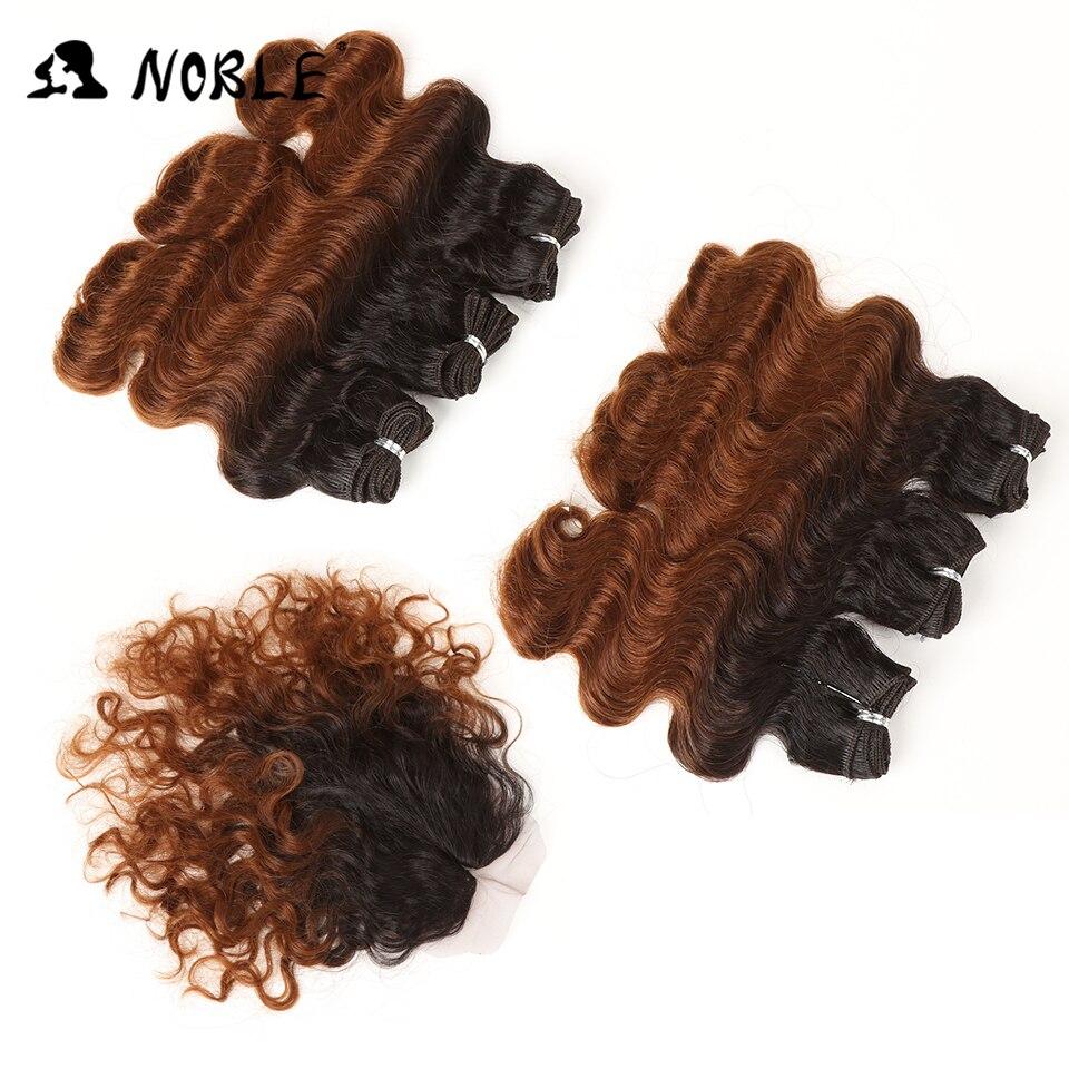 Ädla 7 bitar kroppsvåg syntetiska hårvävspapper med stängning 8 - Syntetiskt hår - Foto 1