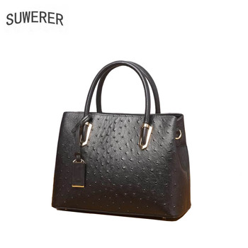 SUWERER 2019 New cowhide women genuine leather bags Embossed ostrich pattern Fashion luxury big capacity women leather tote bag