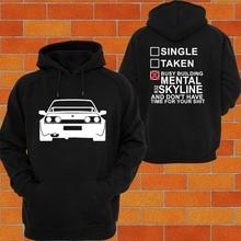 цена на Hoodie Niss R32 Skyline GTR GTS GTS-T Turbo RB30 RB26 RB25 DRIFT TRACK Hoodies Sweatshirts