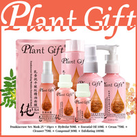 Plant Gift Brand Natural100% Pure Frankincense Healing Wrinkles Essential Oil 7 Pieces Set,Care Lift Skin Tighten Shrink -590ML
