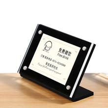 90*60mm L Shape Slant Stand Up Supermarket Price Acrylic Sign Holder for Inserts Plastic Small Table