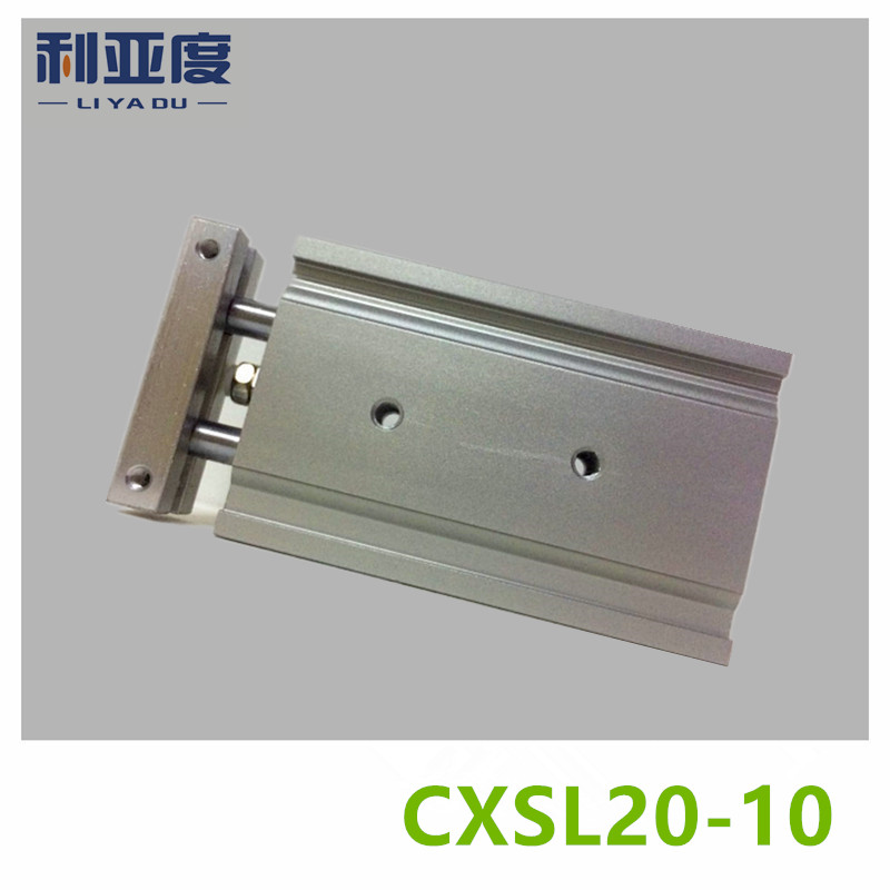 CXSL20-10 Duplex double bar cylinder ball bearings Pneumatic components CXSL20X10 20mm bore 10mm strokeCXSL20-10 Duplex double bar cylinder ball bearings Pneumatic components CXSL20X10 20mm bore 10mm stroke