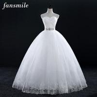2015 New Bride Wedding Dress Bra Wedding Large Size Thin Slim Korean Wedding Wedding Dress Qi