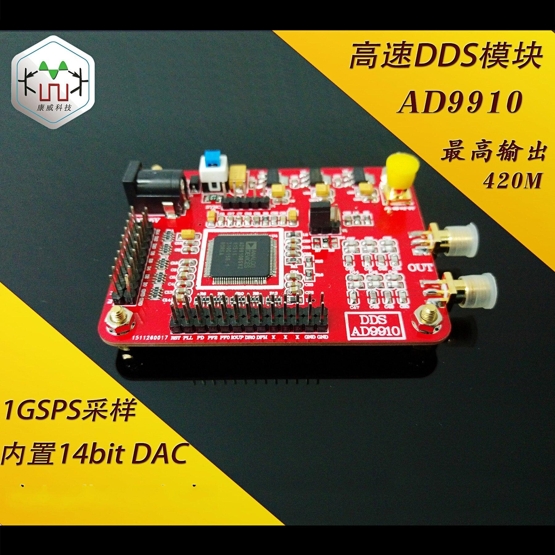 ФОТО AD9910 DDS module 420M 1MSPS highest output sampling frequency signal generator Voltage: 5v-9v