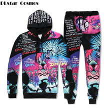 PLstar Cosmos Brand clothing 2017 New Fashion Men/Women Hoodies Harajuku Funny Alien 3D Print Hip Hop Sweatshirt +Joggers pants