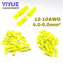 50Pcs Bullet Wire electrical Connector Male Female Crimp Insulation Nylon Cable Terminals Yellow MRFNY5.5-156 Car Terminator 144pcs 2 8mm electrical connector automotive motorcycle brass bullet connectors terminals repair kits with insulation covers