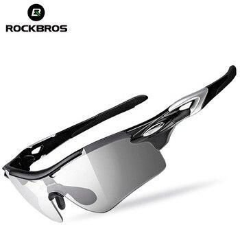 e7b2c1466f ROCKBROS gafas de sol polarizadas para ciclismo, gafas de sol para deportes  al aire libre, gafas con montura de miopía