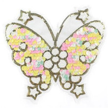 5pcs Beautiful Star butterfly Embroidery lace applique paillette fabric sweater clothes patch sequined sticker t-shirt diy decor