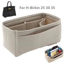 Fits For H Bir kins 25 30 35  Insert Bags Organizer Makeup Handbag Organize Portable Cosmetic base shaper for women handbag