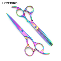 Joewell Hair Scissors Suit 5 5 INCH Rainbow Or Golden Or Black Or Blue For Choose