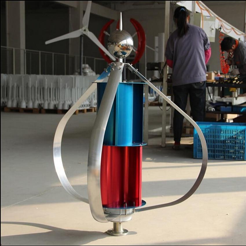 Générateur de vent à axe Vertical Max. puissance éolienne 310 W 12 V/24 V petits générateurs d'énergie éolienne N-300S