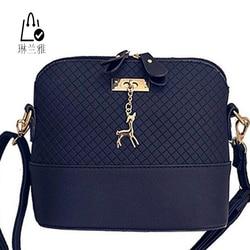 Hot sale 2016 new fashion shell women messenger bags high quality cross body bag pu leather.jpg 250x250