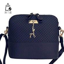 Hot sale 2016 New Fashion Shell font b Women b font Messenger Bags High quality Cross