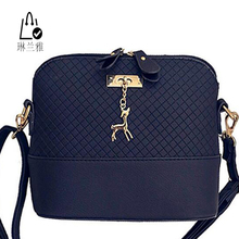 Hot sale! 2016 New Fashion Shell Women Messenger Bags High quality Cross body Bag PU Leather Mini Female Shoulder Bag Z-151